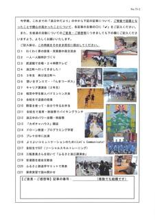 75-1.jpg